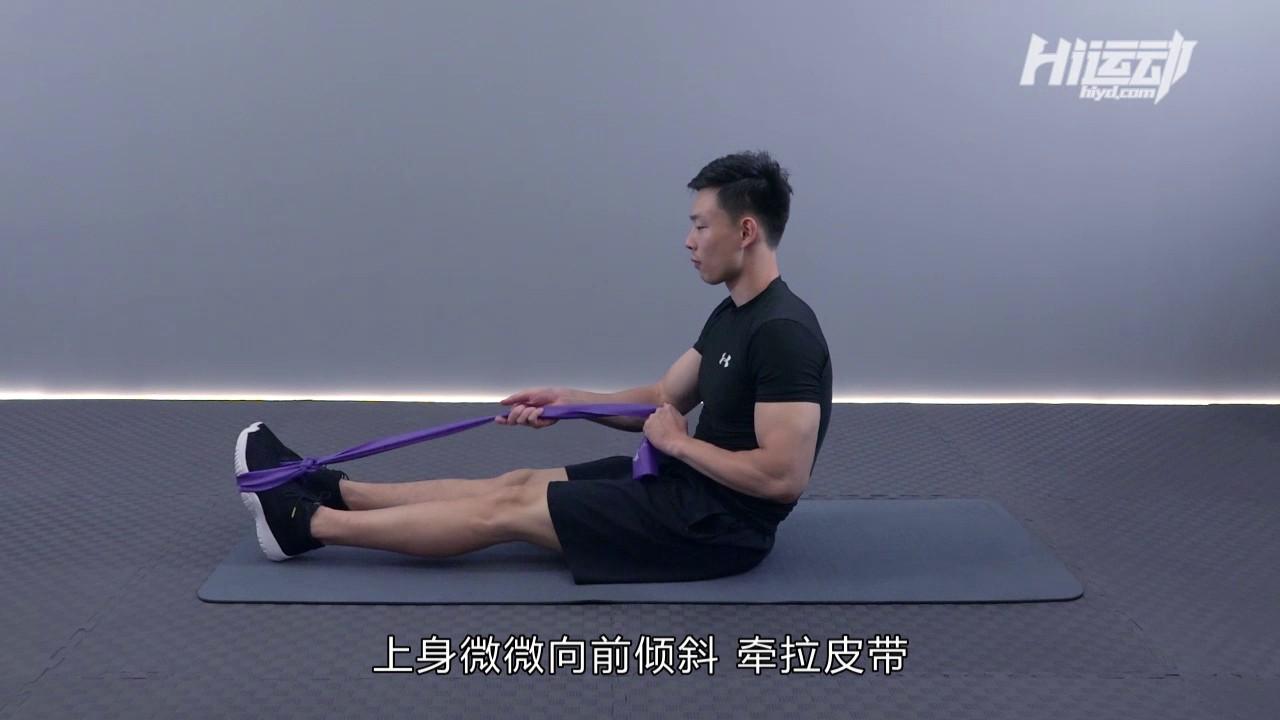 坐姿腘绳肌及小腿拉伸