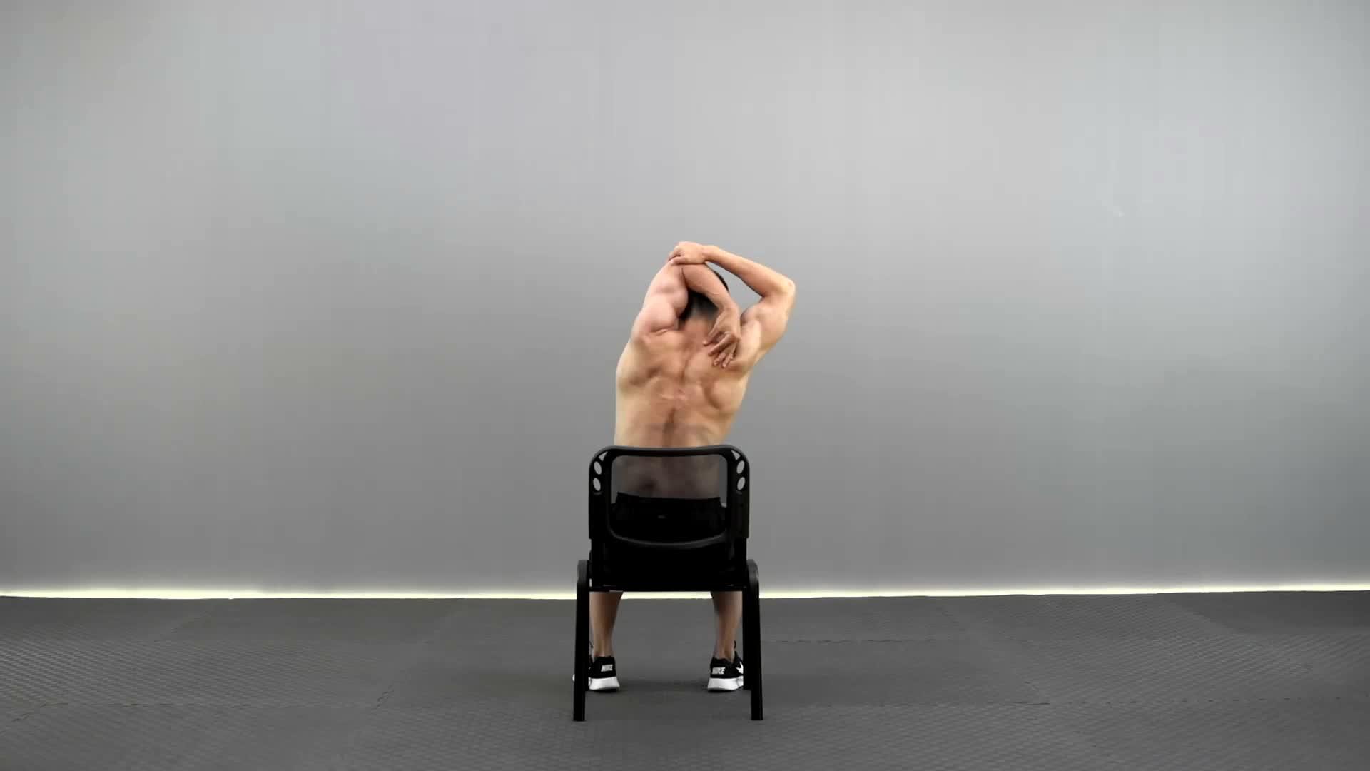 坐姿肱三头肌拉伸 L