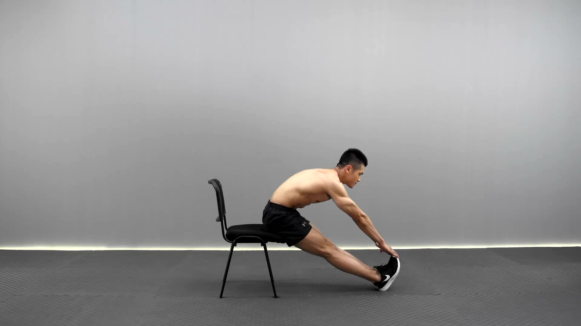 椅子体前屈