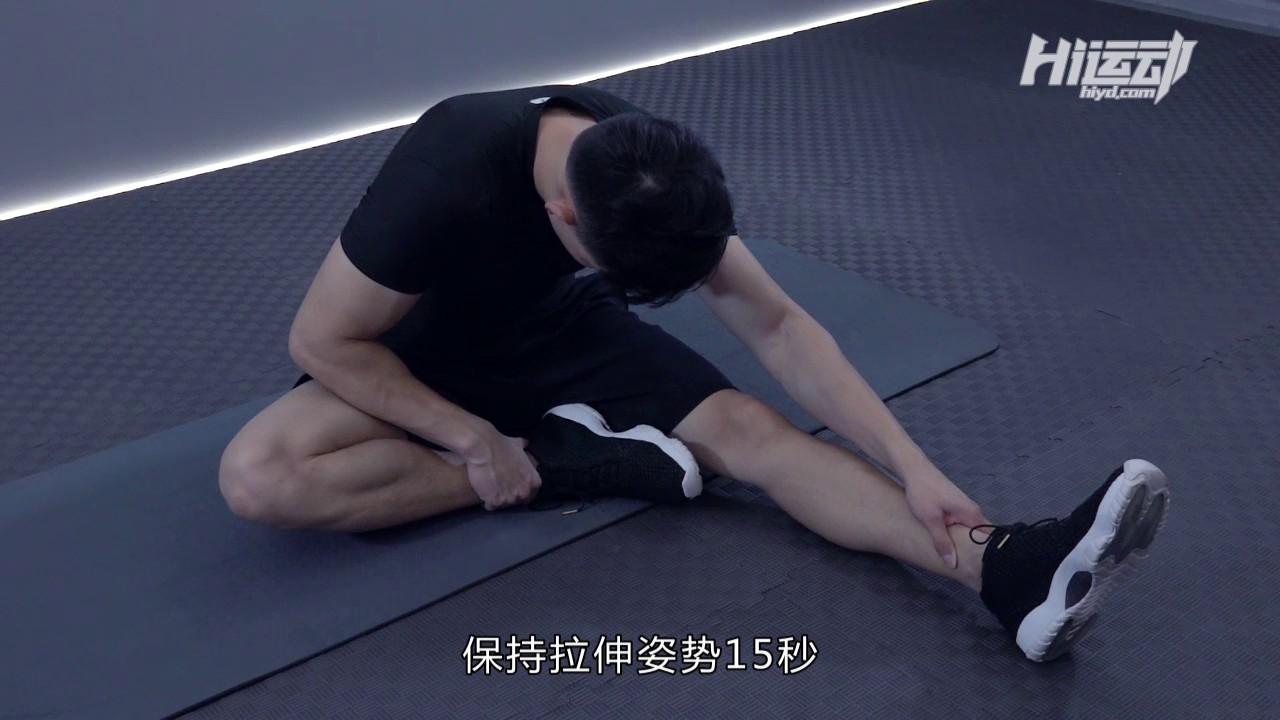 坐姿地面腘绳肌拉伸