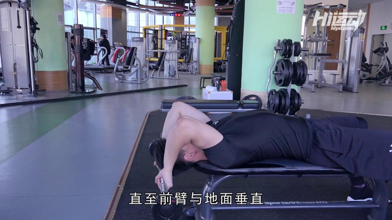 仰臥窄距頭后杠鈴臂屈伸