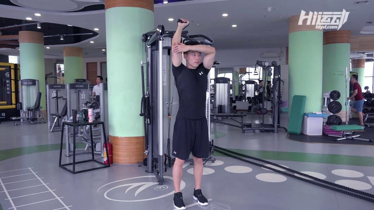 站姿低位滑轮单手肱三头肌屈伸