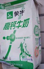 蒙牛 高钙牛奶 罐装1L老包装, 又叫蒙牛高钙牛奶