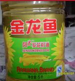 金龙鱼 葵花籽油