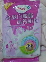 伊利高蛋白高钙脱脂奶粉, 又叫伊利高蛋白脱脂高钙奶粉