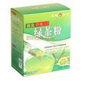 天福茗茶牌绿茶粉