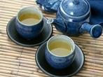 茶水, 又叫茶
